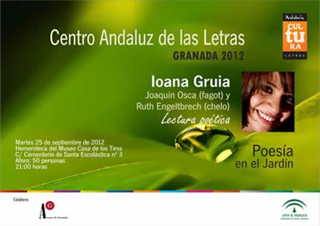 Ioana Gruia